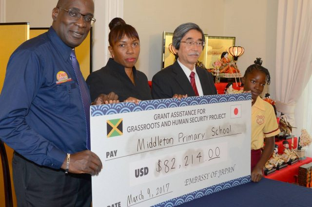 Jamaica recieves grant from japan