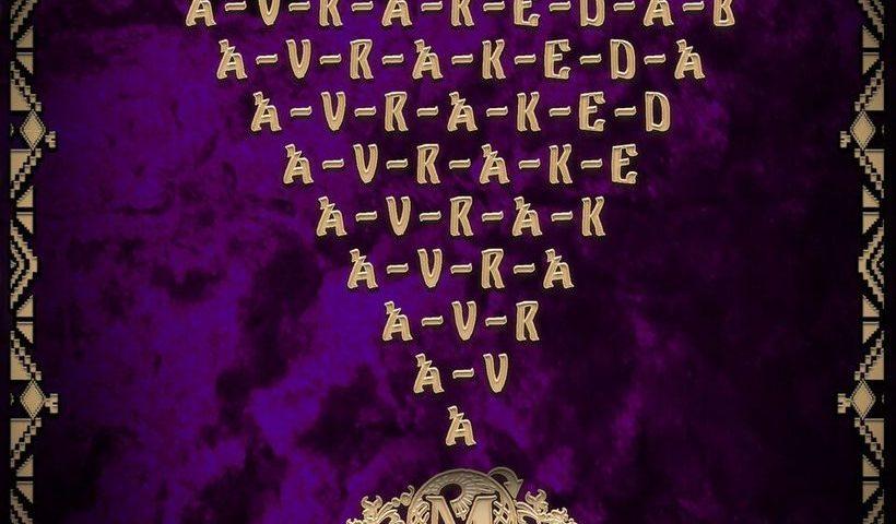 Album Cover for Morgan Heritage -Avrakedabra